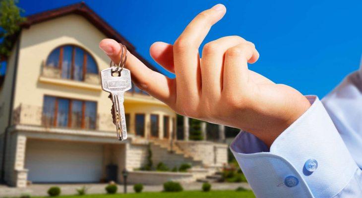 Подготовка к долгому путешествию: Управление Вашим жильем
